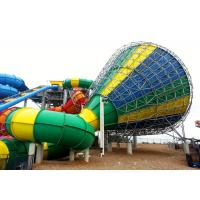 Quality Colorful Water Park Equipment Center Parcs Woburn Water Slides Steel Structure for sale
