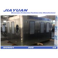Buy cheap 4000b/h  - 6000b/h Water bottle filling machine production line product