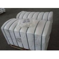 Quality High Strength and high modulus PVA Fiber for Fiber Cement Board for sale