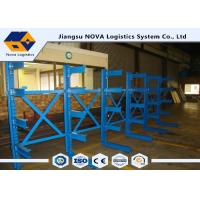 H Type / Cold Rolled Steel Cantilever Storage Racks For Small Scale Storage Space