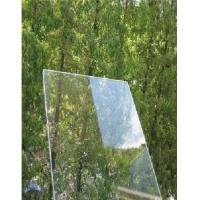 Quality Anti-Reflective Glass for sale