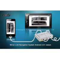 Buy Pioneer Mirror Link Navigation with Multi-language , Music, Navigation at wholesale prices