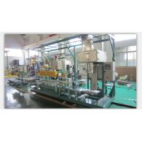 Quality 25 Kg Packing Machine Bag Sealing and Bagging Solution Sealers Equipment Bagging Machine Industrial Packer Bagger for sale