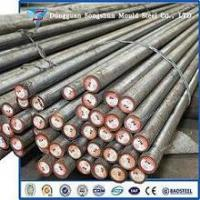 China Forgd Steel AISI P20+Ni Steel round bar on sale