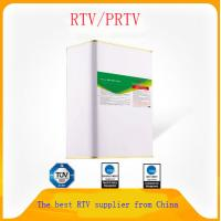 Quality RTV Silicone Rubber Adhesive glue Anti-pollution Flashover Coating for sale