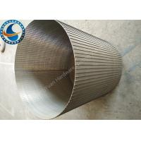 Buy cheap Easy Maintenance Wedge Wire Sieve Filters For Food Processing Applications from wholesalers