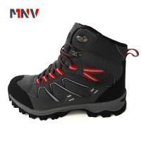 Buy cheap Quality Chinese Products Trekking New Fashion Shoes Hiking Boots From China from wholesalers