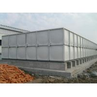 Quality Big Tank GRP / FRP Storage Tank Overhead Water Tank for sale