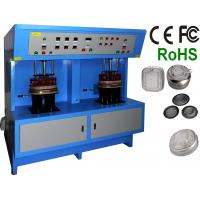 Buy cheap 25KW to 160KW Brazing welding equipment  for electric heating tube welding product