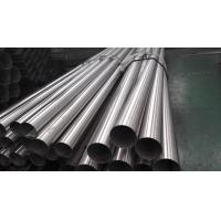 Quality ERW Welded Stainless Steel Pipe 304 316 316L Inox Square / Rectangular Tubes for sale