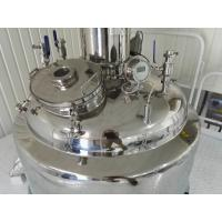 Quality 600L Gelatin Reactor Three Layers Of Water Bath Heating to 130 degree for sale