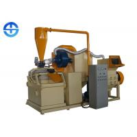 Quality 52.36 Kw Copper Wire Granulator Separator 300-400 Kg/H 4300×1950×2400 Mm for sale