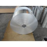 Buy cheap Alloy 8011  Soft Aluminum Foil Roll 0.0065mm to 0.2mm Width 15mm-1200mm product