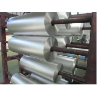 Buy cheap Aluminium Foil 0.006mm to 0.2mm width 100mm to 1200mm for Beverage Foil Label product
