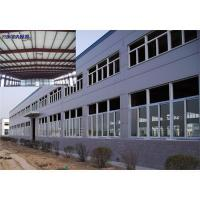 Buy cheap Steel structure from wholesalers