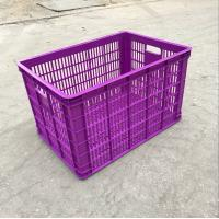 Quality New HDPE heavry duty  Plastic mesh strorage crate for cooling fish chicken and break from Jiangsu factory for sale