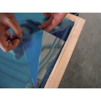 Quality Mirror Finish Aluminum Sheet / Plate 0.10mm-6.0mm Thickness For Lamplight Sheet for sale