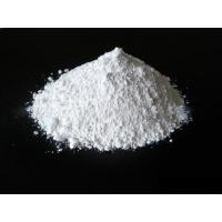 Buy cheap high quality hydrated lime powder from wholesalers