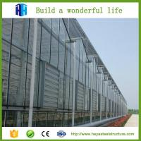 Quality Top quality galvanized welded steel grating and anti-earth quake frame steel structure building for sale