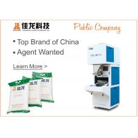 Quality Single Chamber Vacuum Packaging Machine / Vacuum Bagger Machine for sale