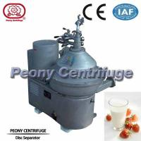 Quality Model PDSM Separator - Centrifuge Automatic Dairy Milk Continuous Centrifuge for sale