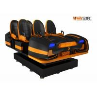 Quality Release Spaceship 360 Degree 9D Virtual Reality Cinema For Arcade Amusment Park for sale