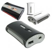 Buy cheap backup battery from wholesalers