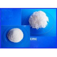 Buy cheap Ice Cream High Purity Food Additive Stabilizer Carboxymethyl Cellulose Improve the taste product