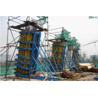 China Adjustable Slant Concrete Column Formwork Systems H20 Timber Beam Formwork on sale