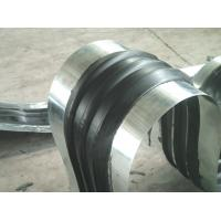 Quality Steel-edged Rubber Water Stop for sale