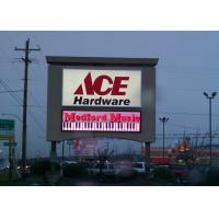 Buy Full Color Programmable Outdoor LED Signs Digital Signage at wholesale prices