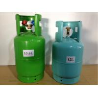 Buy refrigerant gas r507 at wholesale prices