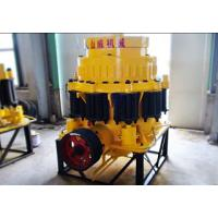 Quality professional SC cone crusher machine manufacturer shanghai sanway for sale