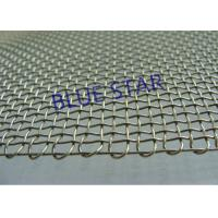 Quality Embossing Edge Double Locked Crimped Wire Mesh , Galvanized Steel Hardware Cloth For Construction for sale