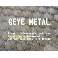 Quality HexMesh with Wire Reinforced (Hexsteel, Hexgrate, Malla Hexagonal Refractario) for sale