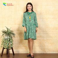 Quality Short Casual Ladies Long Sleeve Dresses Chinese Style Dish Buckle Design for sale