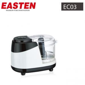 Quality Easten Mini Meat Chopper EC03/ 0.4 Liters Mini Meat Food Processor/ 250W Small Kitchen Food Blender for sale