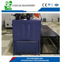 Quality Advanced Expanded PTFE Microporous Filtration Machine For Air Film Cable Film for sale