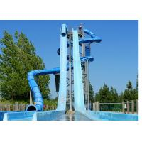 Quality Multi Color High Speed Slide 480 Riders / H Capacity Stainless Steel Fastener for sale
