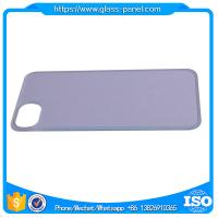 Quality Manufatrurer offering 0.5mm - 3mm thickness toughened glass sheet in China for sale