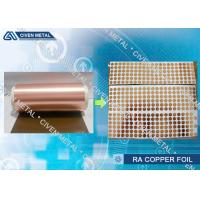Quality T2 - C1100 ISO Standard RA Copper Foil Roll With Excellent Chemical Resistance for sale