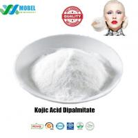 Antibacterial Cosmetic Raw Materials Kojic Acid Dipalmitate CAS 79725 98 7