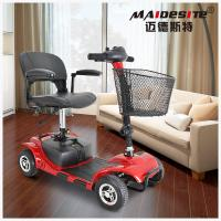 Buy cheap Custom Mobility Scooter Wheelchair / Electric Mobility Scooter For Adults product