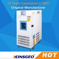 Buy cheap 408L Programmable Temperature Humidity Test Chamber With TEMI880 Control System product