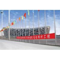 Beijing Olympic Games Stainless Steel Flag Pole Supplier