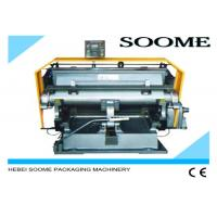 China Manual Die Cutting And Creasing Machine Semi - Auto For Pressing Corrugated Paper on sale