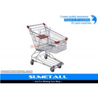 Quality 125L Metal Shopping Cart Shopping Trolley With Base Tray For Superstores for sale