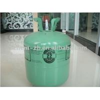 Quality refrigerant R22 for sales price for sale