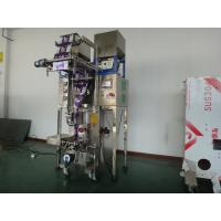 Quality Double Electronic Automatic Weighing And Packing Machine For Granular Prodcuts for sale