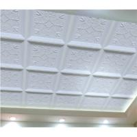 Quality Ceiling 3D Wall Board Decorative Waterproof Interior Wall Paneling Construction Material for sale